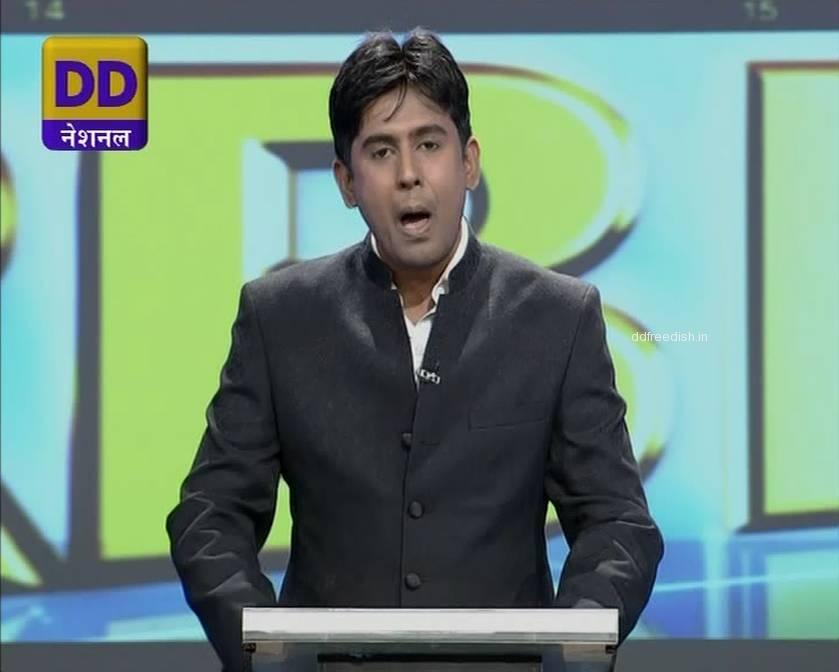 Dd National On Dd Free Dish Dd Direct Plus Indian Dth